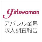 icn_girlswoman_news